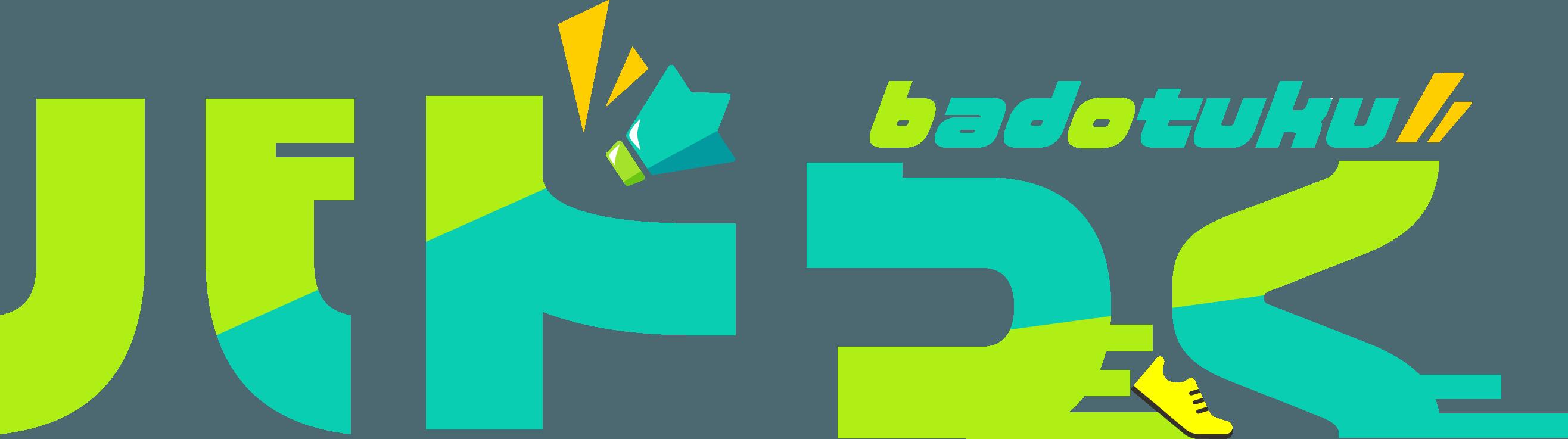 バドつく|バドミントンサークルをつくるためのWEBサイト