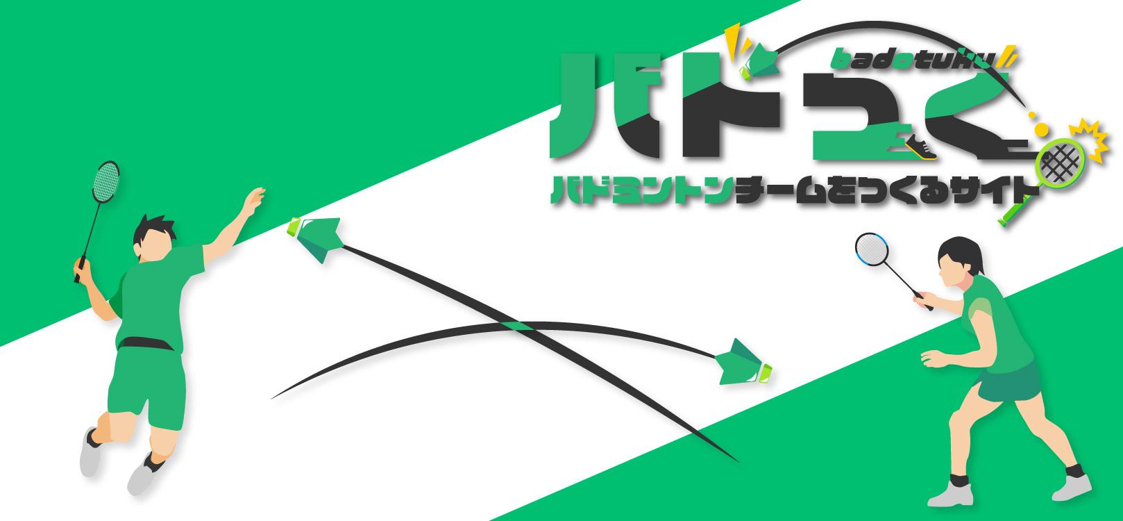 NEW_TOP_デスクトップ2