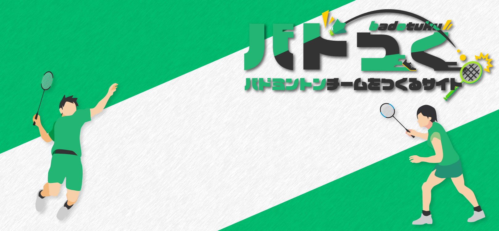 NEW_TOP_デスクトップ5